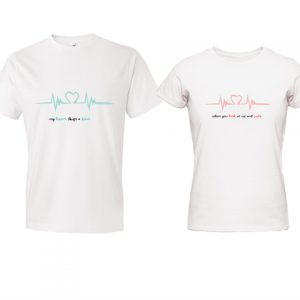 Hearbeat Couple T-Shirt