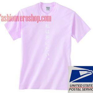 Japanesse Letter T shirt