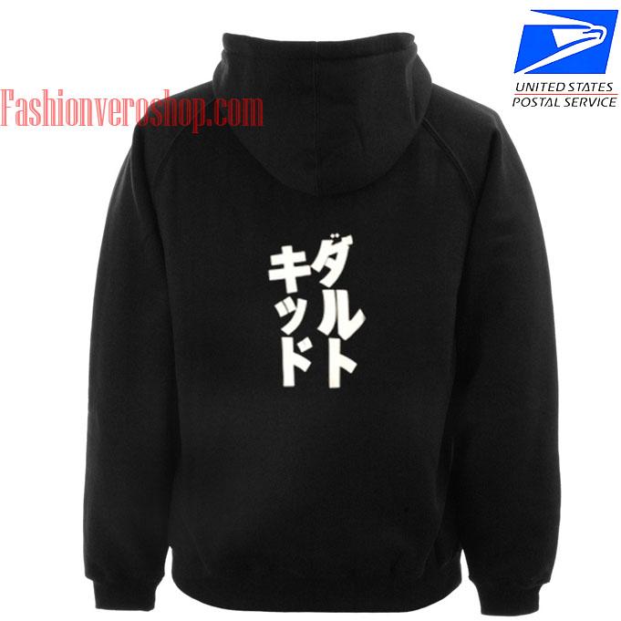 The Weeknd Japan HOODIE - Unisex Adult Clothing
