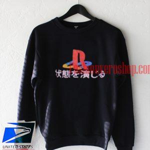 Playstation Japanese Katakana Sweatshirt