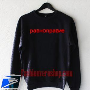 Pabhonpabne Rusian Sweatshirt