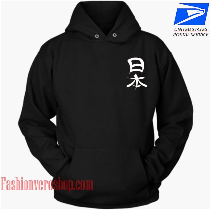 Japanese Letter HOODIE - Unisex Adult Clothing