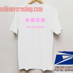 You Are Cute Japanese Unisex adult T shirt
