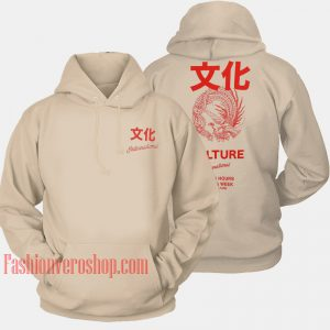 YRN International Culture Cream Color HOODIE - Unisex Adult Clothing